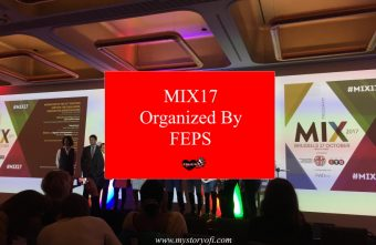 immigration-reform-europe-discussion-MIX17-Organized-by-FEPS