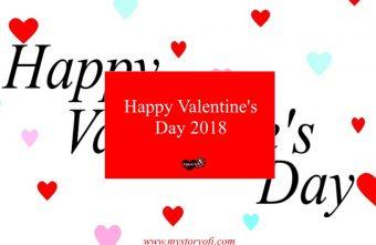 happy-valentines-day-2018