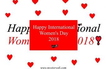 happy-international-womens-day-2018