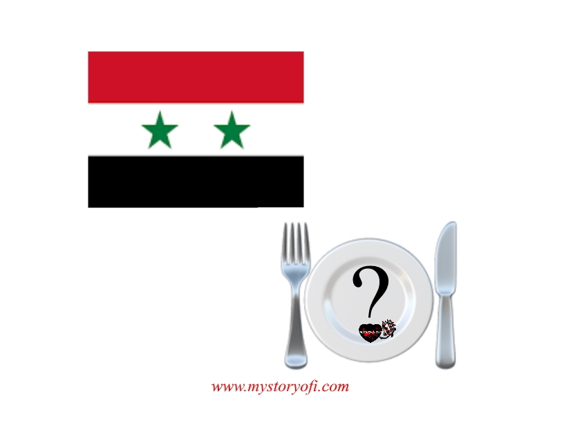 syrian-dinner-trying-syrian-cuisine
